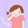 婚活で気を付けていること③匂い対策(臭い対策も)は男性の夢を壊さないために重要。