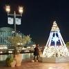 神戸ハーバーランドに  おいでよ!♡ メトロこうべ地下街のランチ♡