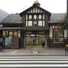 JR原宿駅が2020年に解体される!!