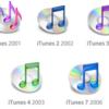 iTunesアイコンの変遷