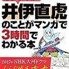 大河ドラマ   女城主  直虎  2017年