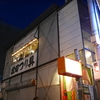 札幌食い倒れ #3 2店目:ビヤケラー札幌開拓使 サッポロファクトリー店