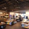 【京都岡崎「蔦屋書店」で大人の休日】スタバのコーヒー片手に読書を楽しもう!
