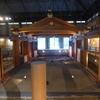 【どこかにマイルで福岡10】福岡城は古代遺跡「鴻臚館」の跡に造られていた