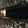 『PIGNETO』天空の空間でイタリアンを堪能 -フォーシーズンズホテル 東京 大手町