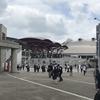 Sansan エンジニアの強さ(AWS Summit Tokyo 登壇レポート)