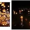 タイの灯篭流し ローイガトンは恋人同士でいきます