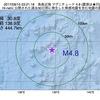 2017年08月15日 03時21分 鳥島近海でM4.8の地震