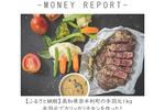 【ふるさと納税】高知県奈半利町の手羽元1kgで韓国風カリッカリチキンを作った!