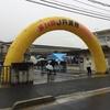 「第24回 JR貨物フェスティバル広島車両所公開」に行ってきた。