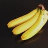 忙しいビジネスマンに足りていないもの、それは『バナナ』だ!