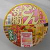 姫路市のドンキで「ヒートテックどん兵衛 明太風あんかけうどん」を買って食べた感想