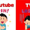 副業するならYoutube! ~テレビがYoutubeに負ける~