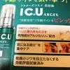 ドクターズコスメ、フイルムナチュラント(◕ฺ∀◕ฺ)mariaの化粧品サンプルコーナー