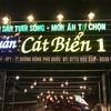 ★★★ローカル人やベトナム人観光客の宴会に大人気のシーフードレストラン見つけちゃいました。