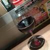 いきなりステーキ東池袋店