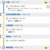 青春18きっぷモデルコース 大阪→城崎温泉編(日帰り・1泊)