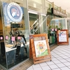 横浜駅【平日・土日祝日・モーニング】アイランド ヴィンテージ コーヒー(Island Vintage Coffee)横浜ベイクオーター店で海を見ながらアサイボウル!モーニングはドリンクが180円!