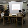 海外論文なんてこわくない!15分でマスター「Web of Science講座」開催しました!