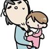 【生後10ヶ月】ネントレ・夜間断乳レポ  3日目【離乳食に変化が】