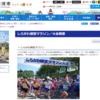 雨の中のマラソン大会
