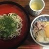 ぶっかけうどん、大根と白菜、豚肉の煮物