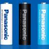 充電池で節約!エネループ・エボルタ、どちらが優れている?3点を比較。