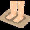 【水虫対策】ニトリの珪藻土バスマットを色々と見てきた!!