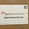 JIA(7172)について