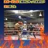 キックボクシングにおけるマクロ戦略とミクロ戦術