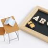 元小学校英語講師が語る小学生英語⑦ 小学英語のポイント10選(箇条書きで簡潔に)