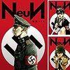 『2019』第二次世界大戦、太平洋戦争を描いたおすすめ戦争漫画35選!実話を基にした作品など厳選紹介。