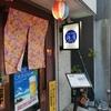 山科駅の近くを探して…京琉酒彩 海月で沖縄料理とオリオンビールでカンパイ