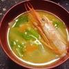 【七草粥の中華風アレンジレシピ】味覇+コショウ+ごま油で簡単おいしい