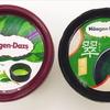 【食べ比べ】ハーゲンダッツ「翠〜濃茶〜」と「グリーンティー」の違いを比較してみた