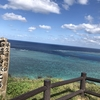 絶景の平久保崎灯台へ