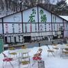 スキー場のゲレ食について・お祭り広場(尾瀬岩鞍)