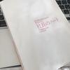読ログ:長谷川和廣著「2000社の赤字会社を黒字にした 社長のノート」株式会社かんき出版2017