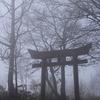 飛騨の秋景色 【猪臥山】