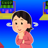 ECサイトやネットショップの出店先を費用・予算で選ぶ方は注意が必要!失敗しない出店方法とは?