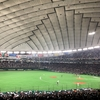 東京ドームでMLB開幕戦を観る