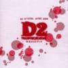 Dの食卓2のゲームと攻略本とサウンドトラック プレミアソフトランキング