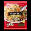 冷凍米飯 おいしかったもの。ランキング。