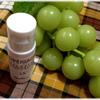 お肌のバリア機能を正常に保つため天然保湿因子を効果的に補給する美容液 シェルシュール『エッセンシャルモイスチャライザーLX』