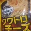 [19/11/22]ウチで DORA スパゲッティーニ 1.7mm(約100g) に Hachi パスタデラックス クワトロチーズ カルボナーラ 59+税円(かねひで)