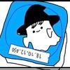 No162.悪いおばけ