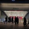 ジョイナス 横浜駅西口 地下街(旧ダイヤモンド地下街)リニューアル