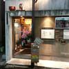「沖縄料理 櫻や」@守口