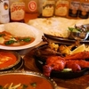 【オススメ5店】山形市(山形)にあるインド料理が人気のお店