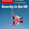 英国のEU離脱問題とカズオ・イシグロ